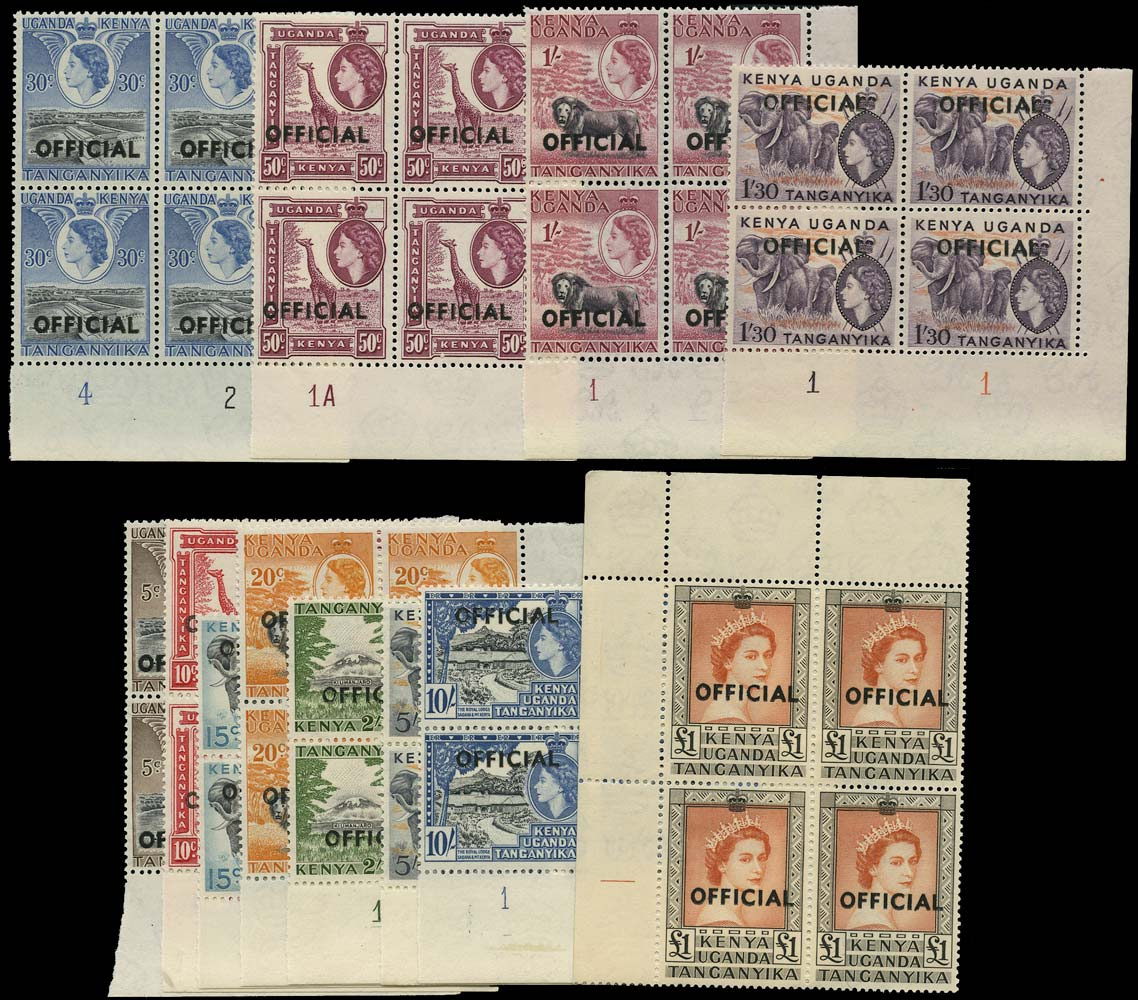 KUT 1959  SGO1/12 Official Plate blocks