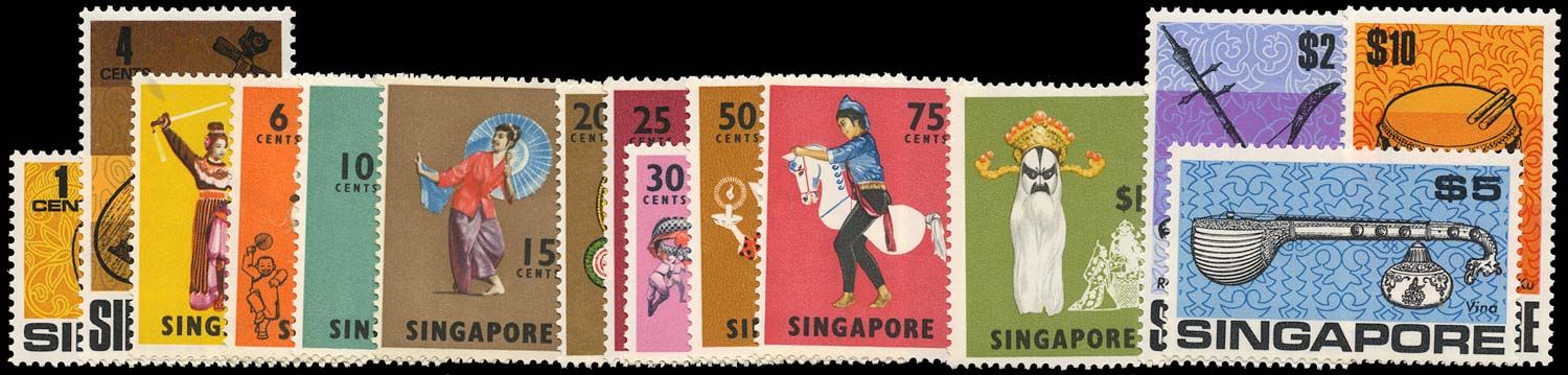 SINGAPORE 1968  SG101/15 Mint set of 15 to $10 unmounted