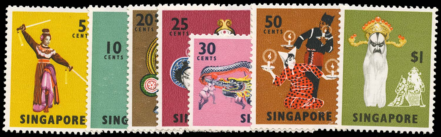 SINGAPORE 1968  SG103b/12a Mint set of 15 to $10 perf 13 unmounted