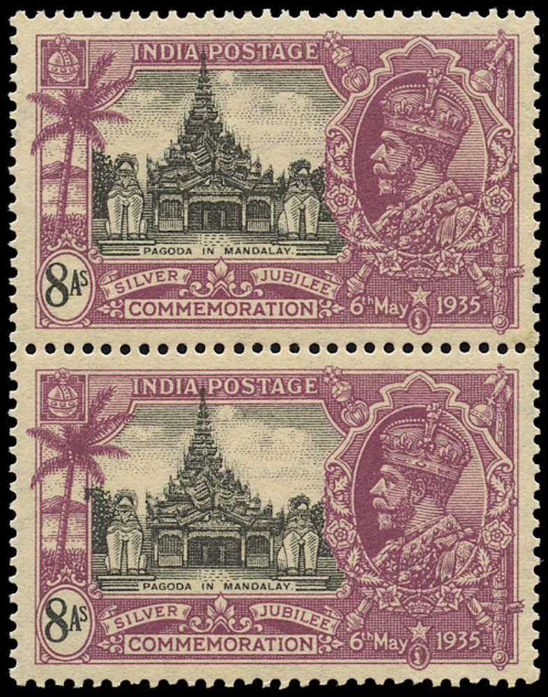 INDIA 1935  SG246/a/w Mint