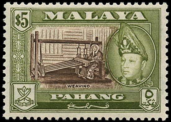 MALAYA - PAHANG 1957  SG86b Mint $5 brown and yellow-olive unmounted
