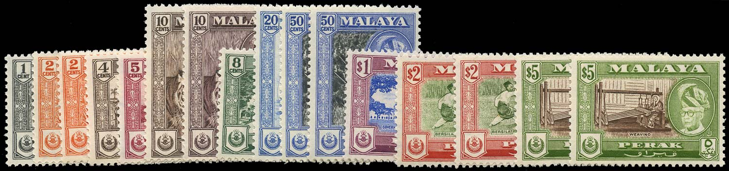 MALAYA - PERAK 1957  SG150/61a Mint set with listed shade and perfs unmounted
