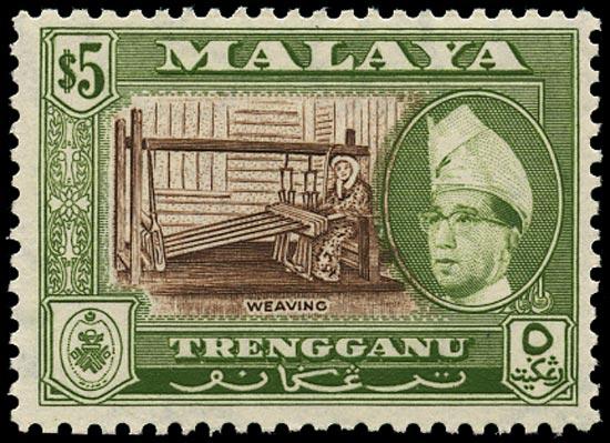 MALAYA - TRENGGANU 1957  SG99 Mint $5 perf 12½x13 unmounted