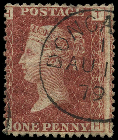 GB 1877  SG43 Pl.205 Used Doncaster cds