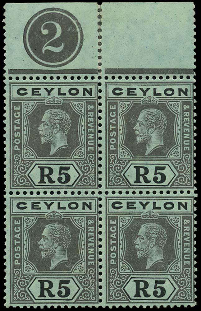 CEYLON 1912  SG317a Mint