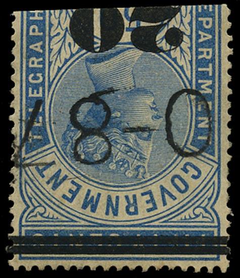 CEYLON 1882  SGT32w Telegraph