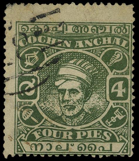 I.F.S. COCHIN 1943  SG85b Used