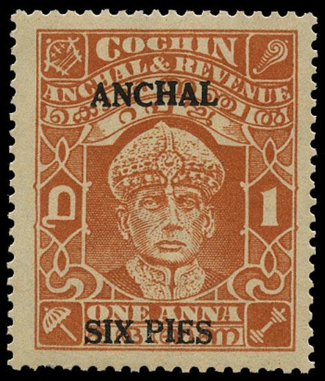 I.F.S. COCHIN 1942  SG81a Mint