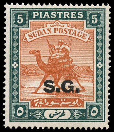 SUDAN 1936  SGO40a Official 5p on ordinary paper unmounted