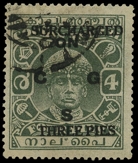 I.F.S. COCHIN 1943  SGO63 Official