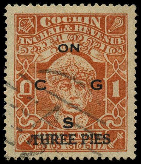 I.F.S. COCHIN 1943  SGO67ba Official