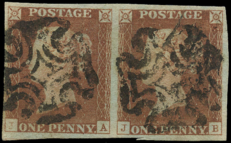 GB 1841  SG7var Pl.1c Used pair, variety