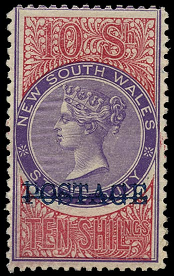 NEW SOUTH WALES 1894  SG275b Mint 5s violet and claret perf 12x11