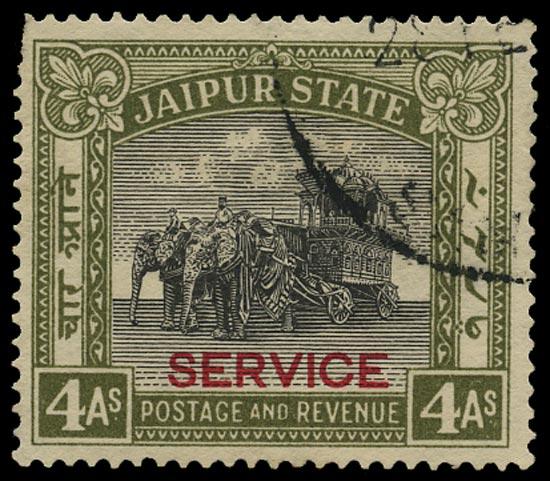 I.F.S. JAIPUR 1931  SGO16 Official