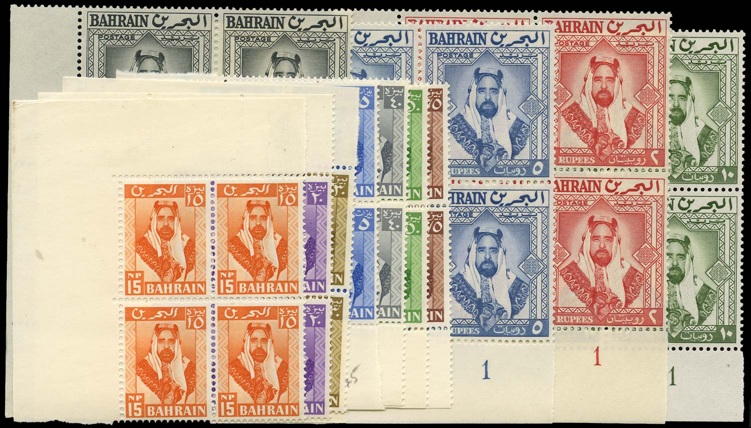BAHRAIN 1960  SG117/27 Mint unmounted set of 11 to 10r plate blocks