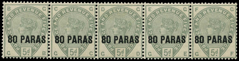 BRITISH LEVANT 1885  SG2 Mint