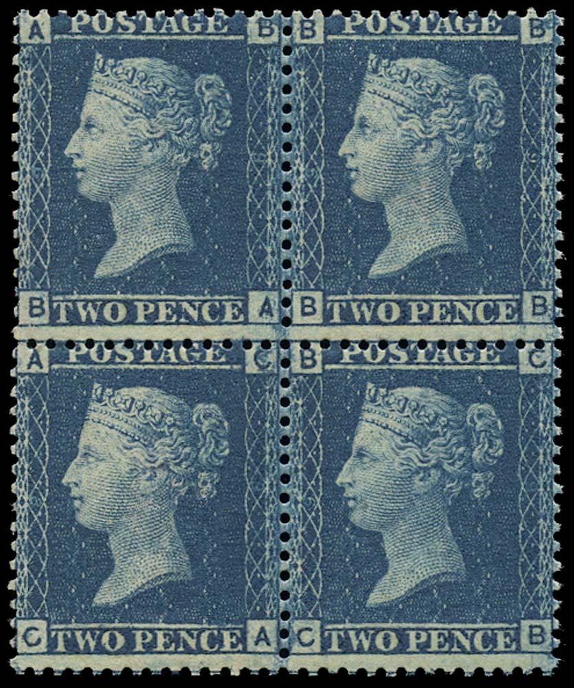 GB 1861  SG45 Pl.9 Mint U/M o.g. block four