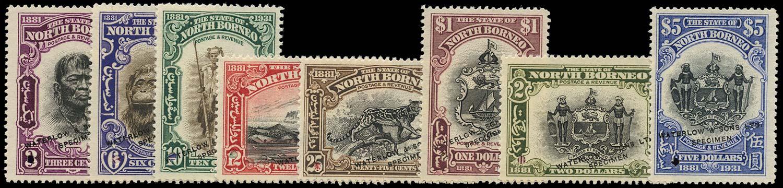 NORTH BORNEO 1931  SG295/302 Proof 50th Anniversary set of 8 printer's samples