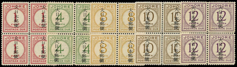 MALAYA JAP OCC 1943  SGJD6/10 Postage Due