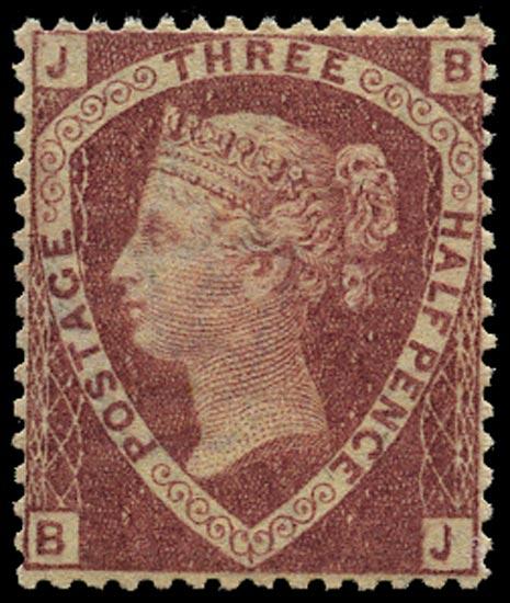 GB 1870  SG51 Pl.1 Mint U/M o.g. example