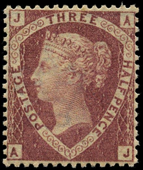 GB 1870  SG51 Pl.1 Mint unused o.g. example