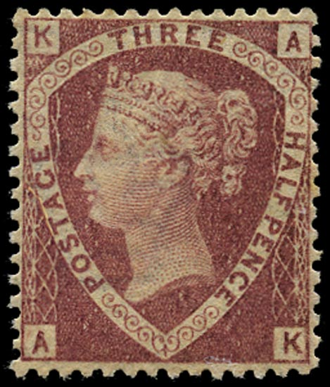 GB 1870  SG51 Pl.1 Mint unused o.g. example