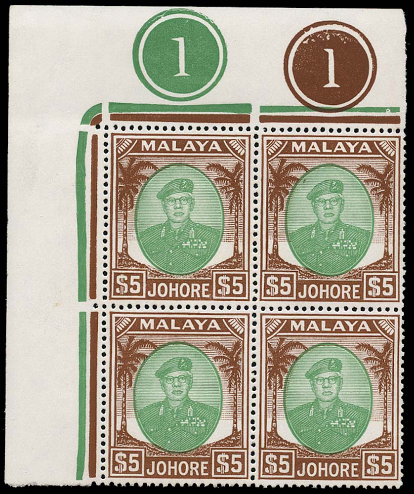MALAYA - JOHORE 1949  SG147 Mint unmounted $5 green and brown plate block