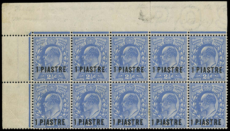 BRITISH LEVANT 1911  SG25/a Mint