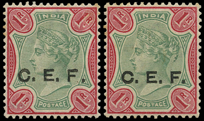 INDIA CEF 1900  SGC10/var Mint