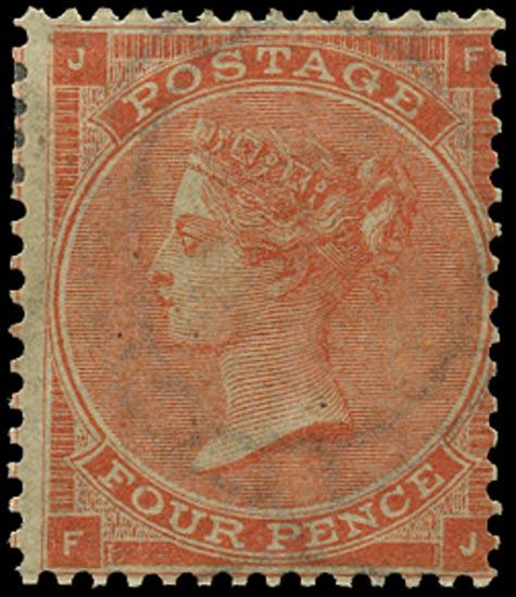 GB 1862  SG80 Pl.1 Mint Unused o.g. example