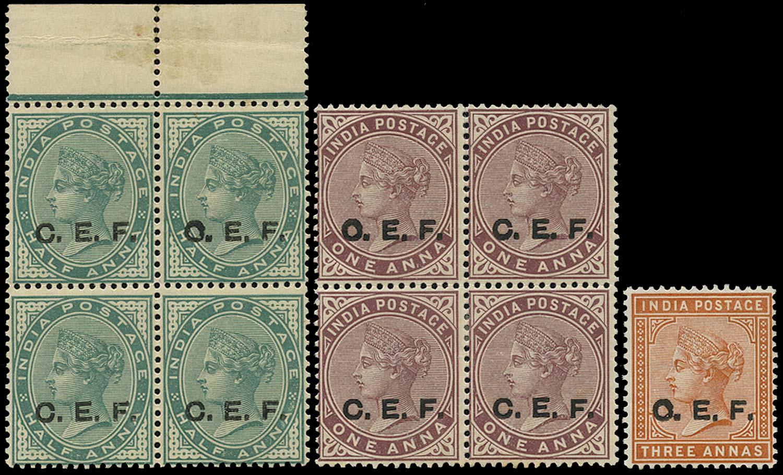 INDIA CEF 1900  SGC2/3, 6,, vars Mint