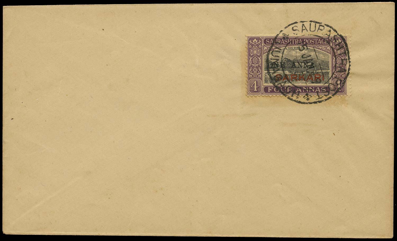 I.F.S. SORUTH 1949  SGO16 Cover