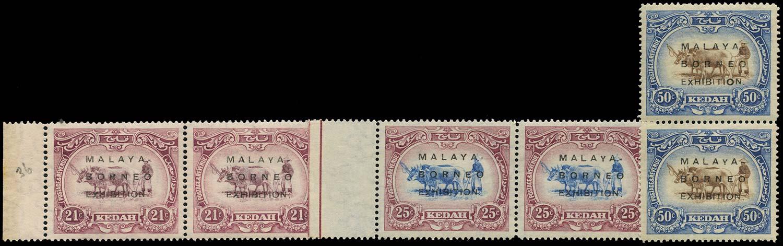 MALAYA - KEDAH 1922  SG49a/51a Mint unmounted MBE type II set of 3 Small Y