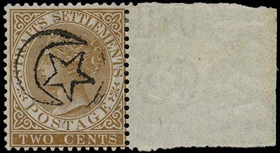MALAYA - JOHORE 1876  SG1 Mint 2c brown type 1 Star and Crescent h/s