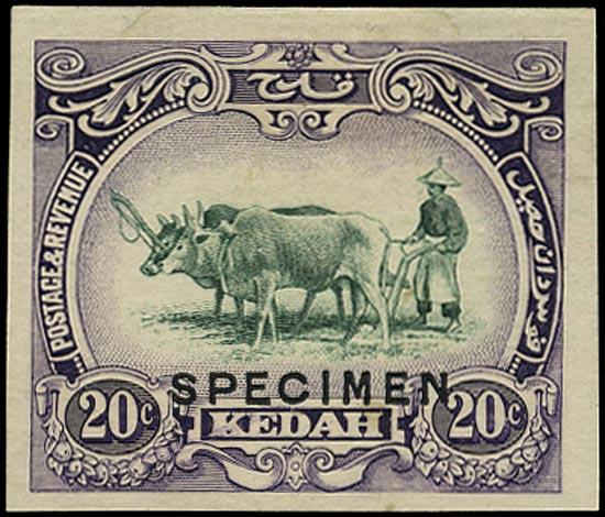 MALAYA - KEDAH 1922(c)  SG31 Proof printer's sample 20c blue-green and violet