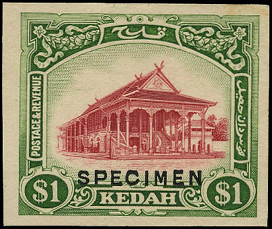 MALAYA - KEDAH 1922(c)  SG37 Proof printer's sample $1 carmine and green