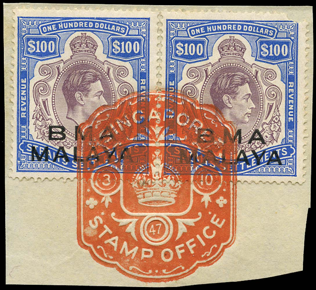 MALAYA - B.M.A. 1945 Revenue KGVI $100 dull purple and ultramarine