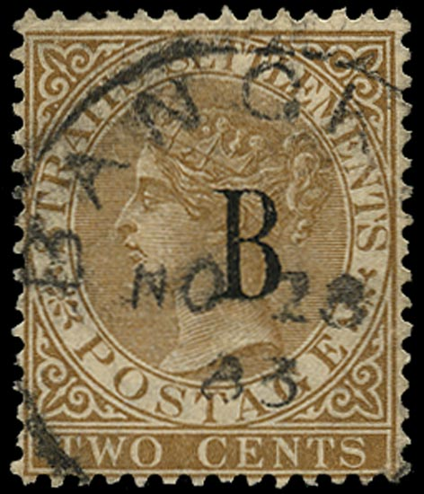 BRITISH P.O. IN SIAM 1882  SG14 Used 2c brown watermark CA