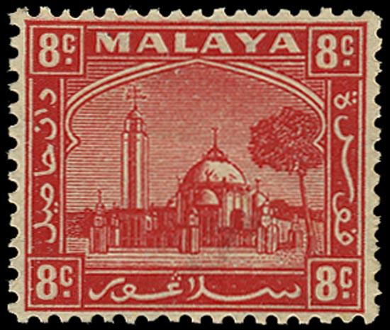 MALAYA - SELANGOR 1935  SG75 var Mint unmounted unissued 8c scarlet