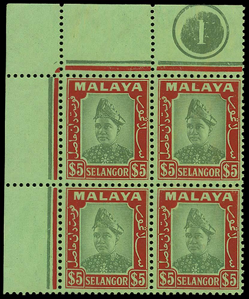 MALAYA - SELANGOR 1941  SG86/7 var Mint unmounted unissued $5 plate block