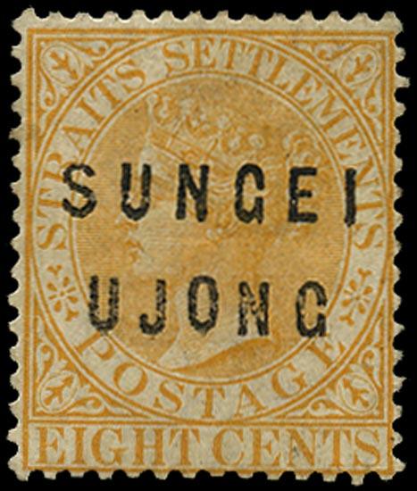 MALAYA - S. UJONG 1882  SG25 Mint 8c orange with type 11 + 14 overprint