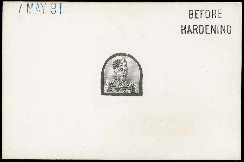 MALAYA - JOHORE 1891  SG21/7 Proof unadopted vignette marked Before Hardening