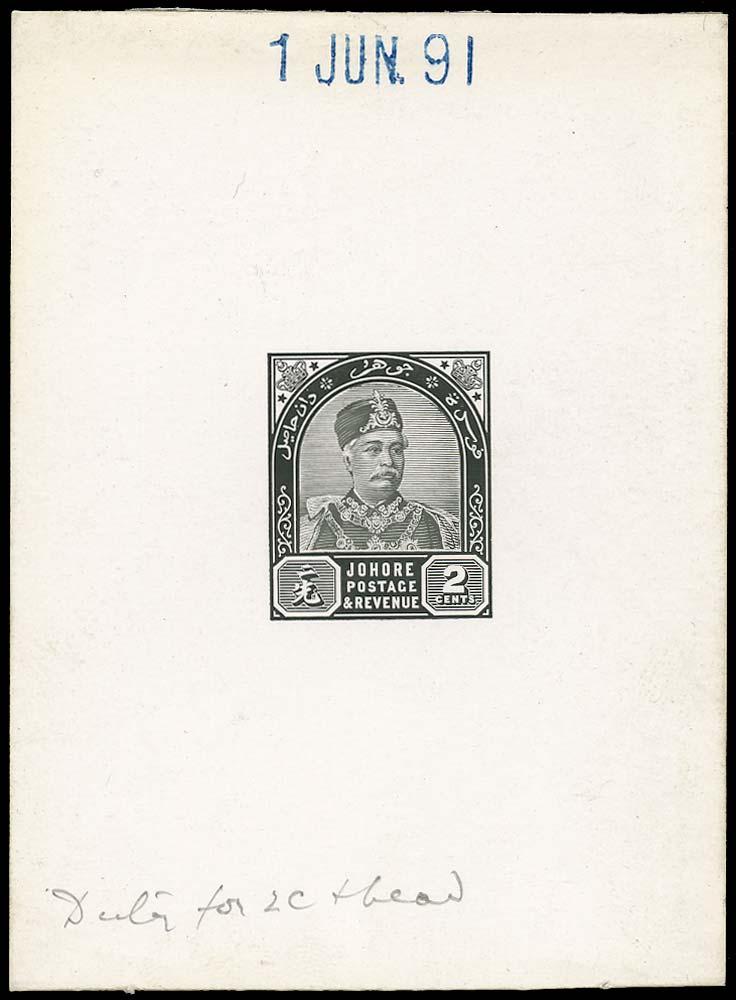 MALAYA - JOHORE 1891  SG22 Proof complete 2c die proof in black