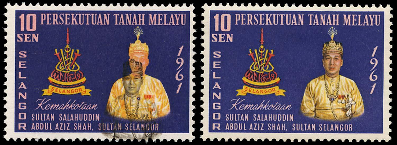 MALAYA - SELANGOR 1961  SG128 var Mint u/m Coronation 10c Double-headed Sultan