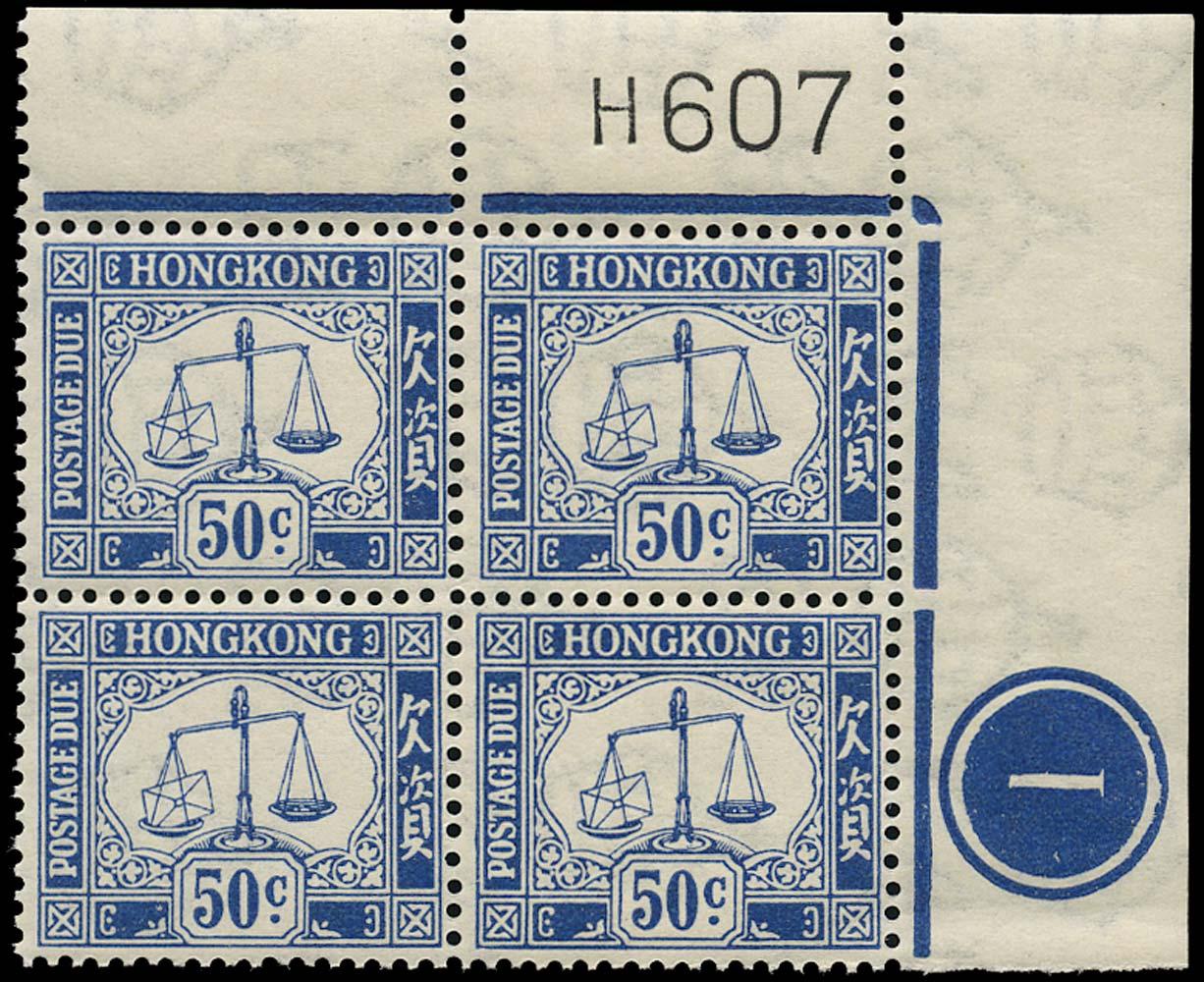 HONG KONG 1938  SGD12 Postage Due 50c blue Script watermark unmounted
