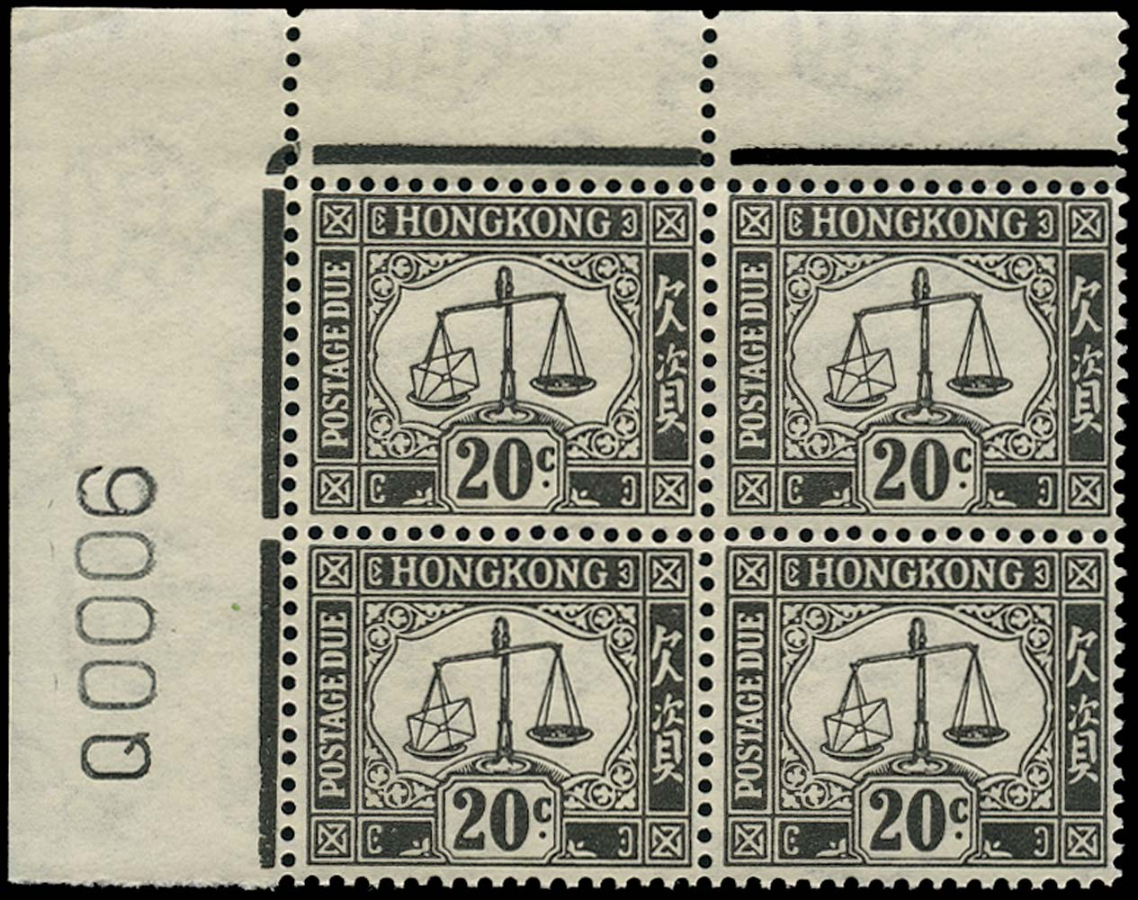 HONG KONG 1938  SGD11 Postage Due 20c black Script watermark unmounted
