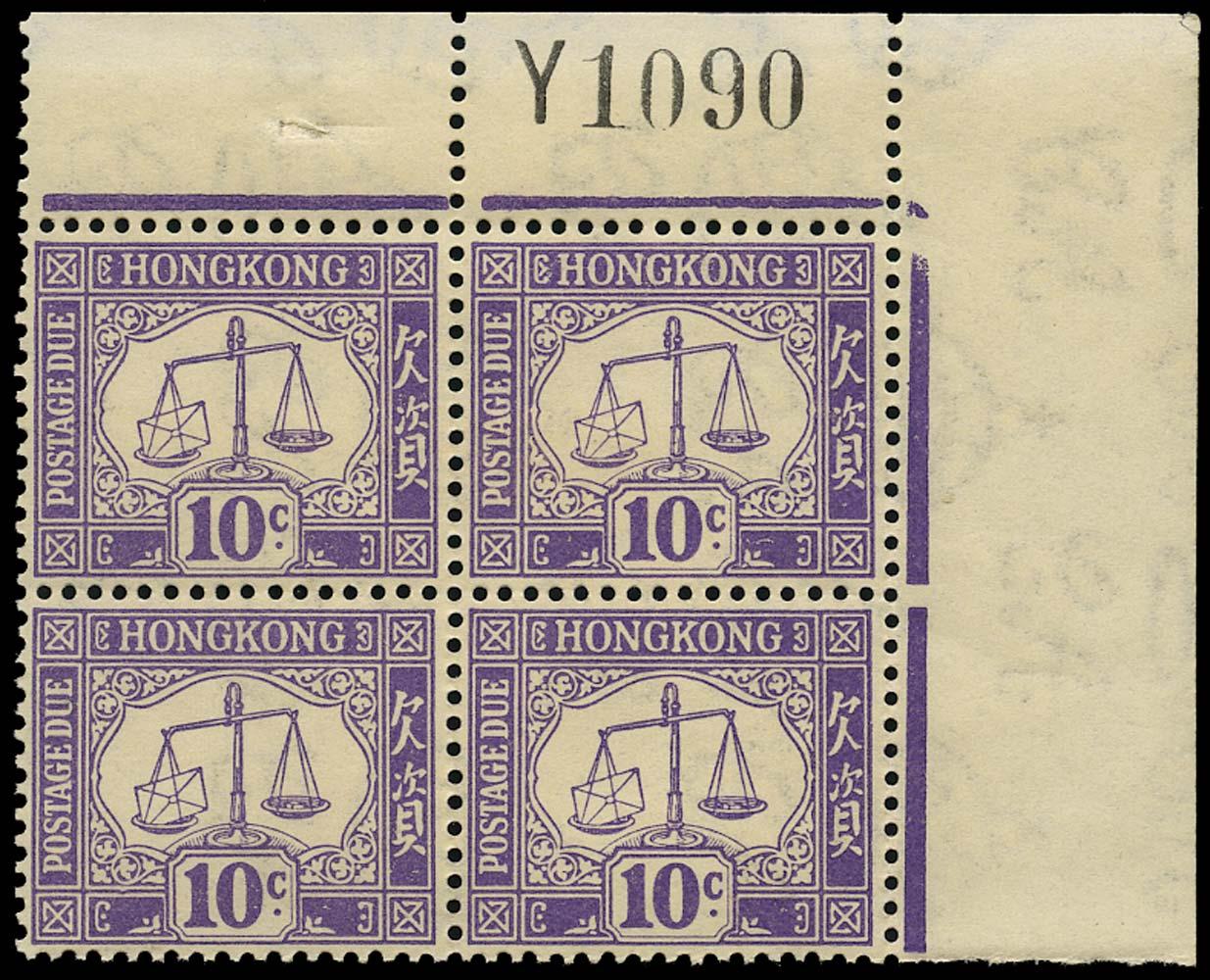 HONG KONG 1938  SGD10 Postage Due 10c violet Script watermark unmounted
