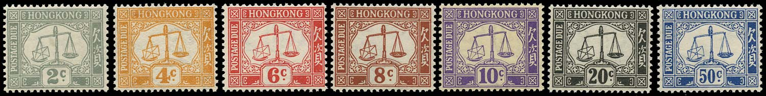 HONG KONG 1938  SGD6/12 Postage Due ordinary paper set of 7 to 50c unmounted