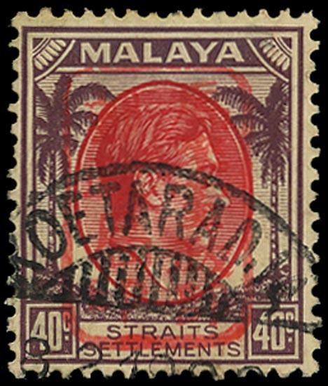 MALAYA JAP OCC 1942  SGJ156 Used