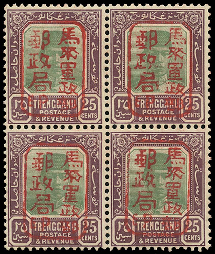 MALAYA JAP OCC 1942  SGJ109a Mint
